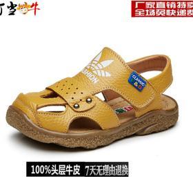 叮铛牛童鞋招商加盟