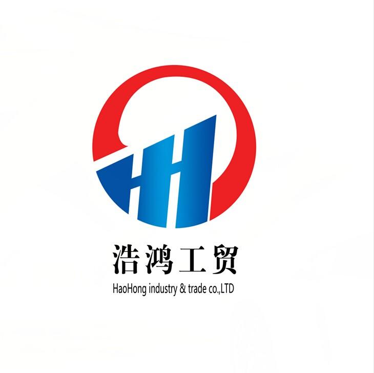 浩鸿工矿设备有限公司招商加盟