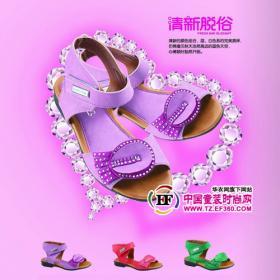 图图童鞋招商加盟