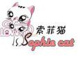索菲猫童鞋招商加盟