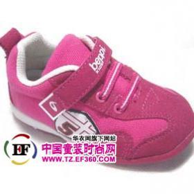 童鞋招商加盟