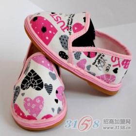 即墨布贝贝童鞋招商加盟