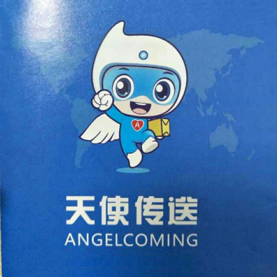 天使传送新零售招商