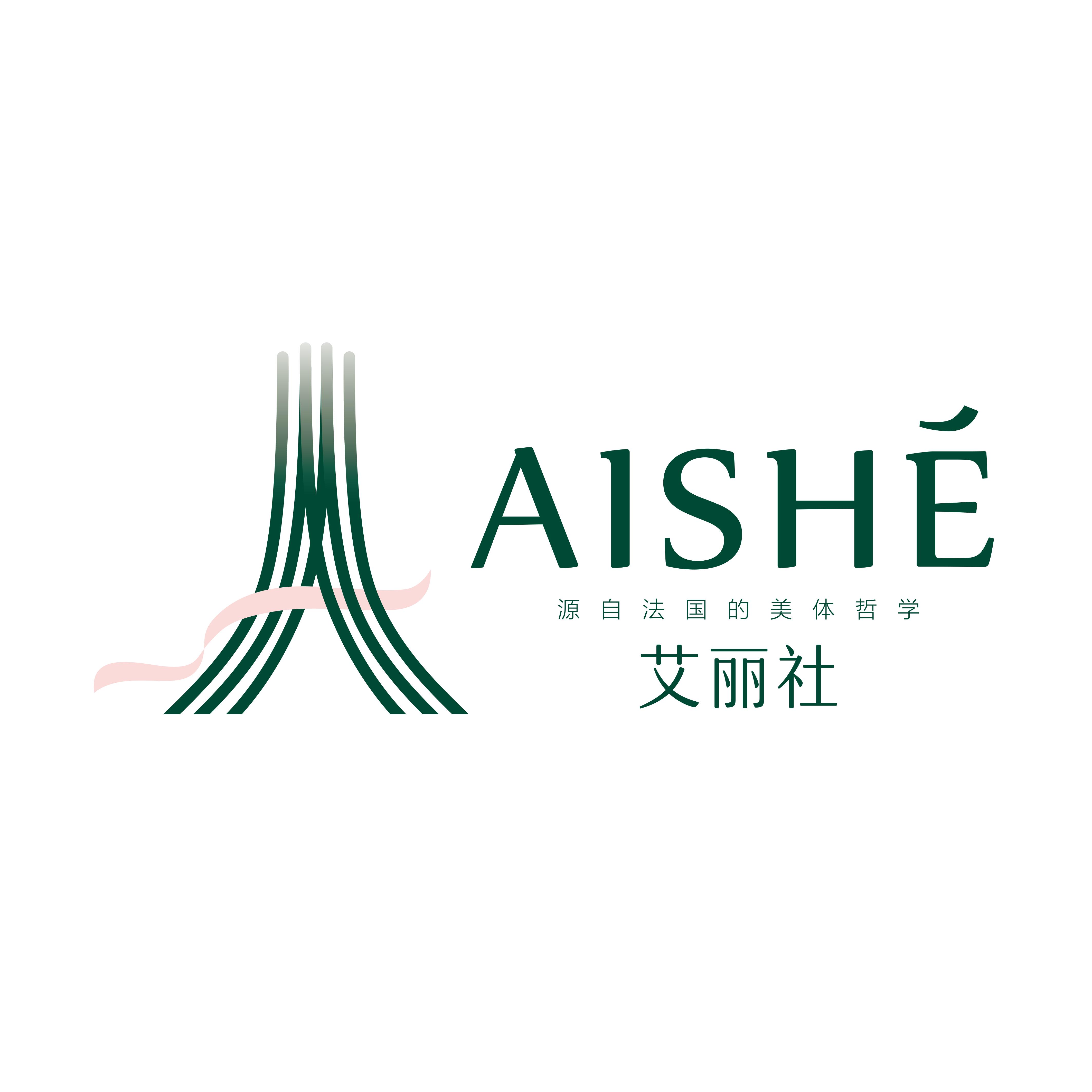 Aishe艾丽社美容美体加盟