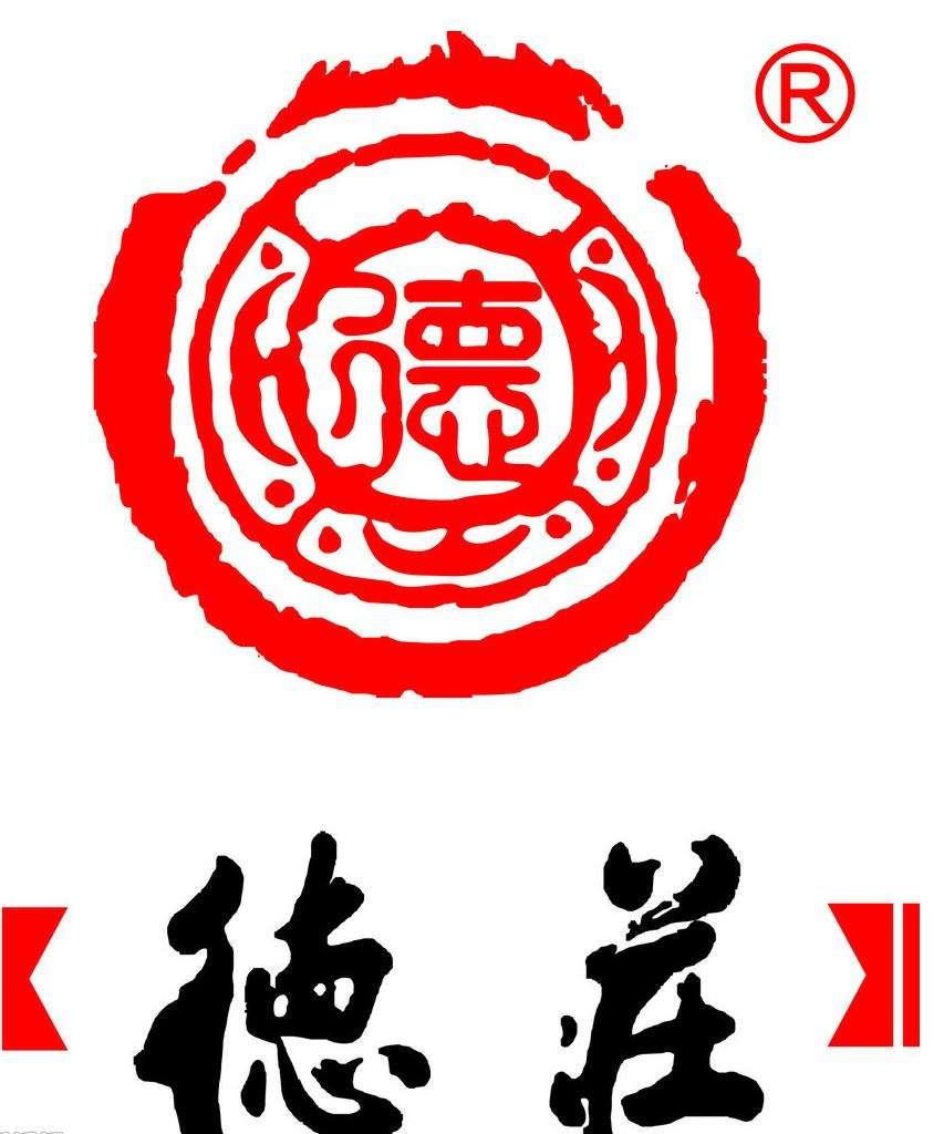 德庄火锅代理招商