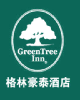 格林豪泰酒店加盟