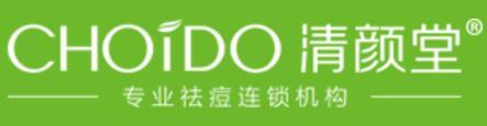 清颜堂祛痘加盟