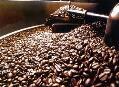 宏兴商贸咖啡招商加盟
