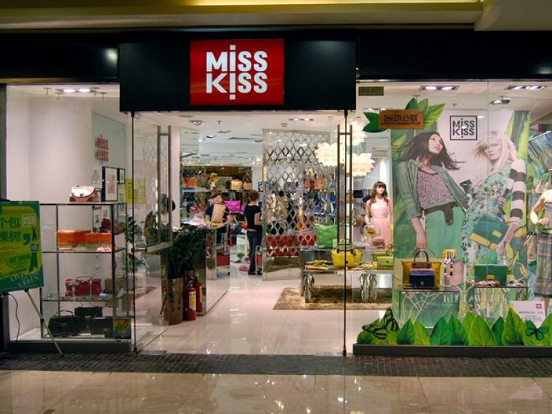 MissKiss包包招商加盟