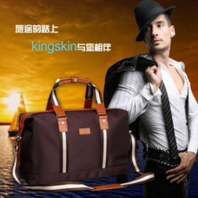 kingskin皮具招商加盟
