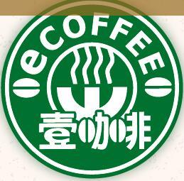 壹咖啡茶饮招商加盟