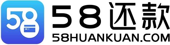 """""""58还款""""智能卡管家全国招商总部直签"""