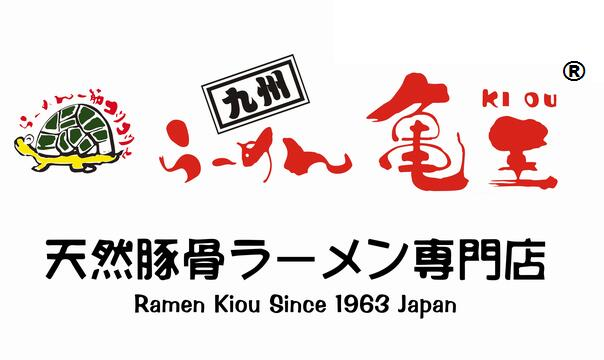 日式龟王拉面加盟