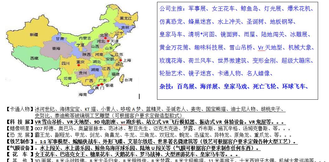 上海翠柏文化军事模型 仿真恐龙厂家全国招商加盟