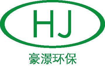 豪澋UV光解废气处理设备招商