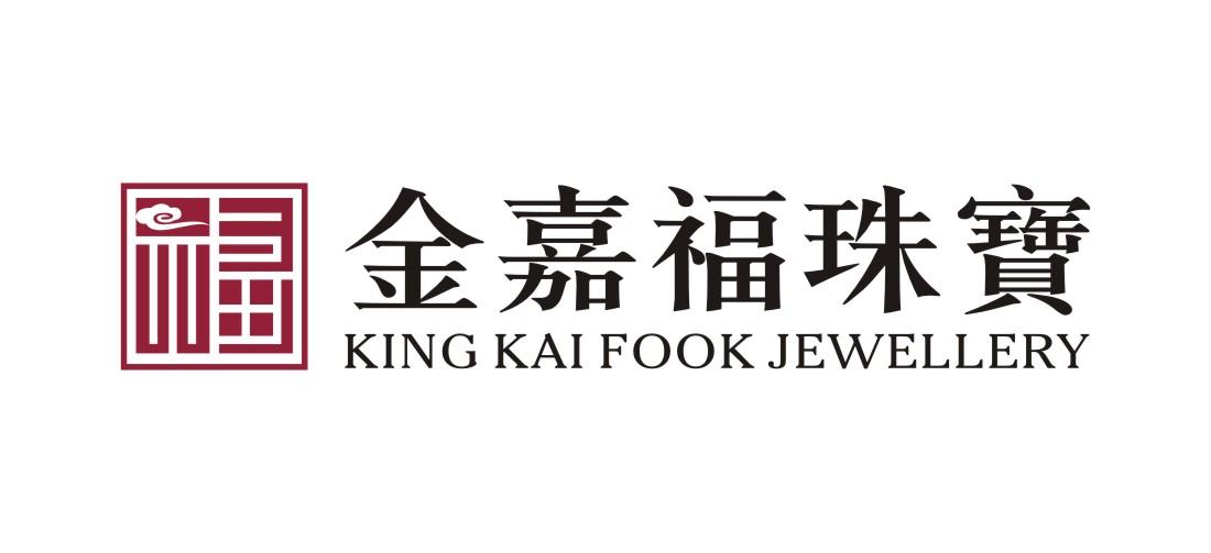 金嘉福珠宝招商加盟