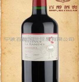百醇葡萄酒招商加盟