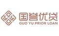 国誉优贷中国汽车金融加盟