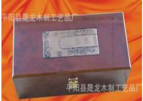 晟龙酒盒招商加盟