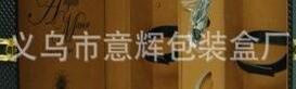 意辉酒盒招商加盟