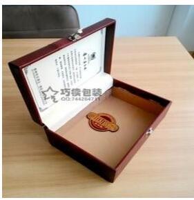 巧椟酒盒招商加盟