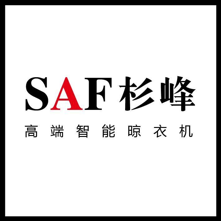 杉峰高端电动晾衣机全国火爆招商中