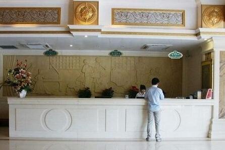 维多利亚酒店招商加盟