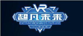 超凡未来VR加盟