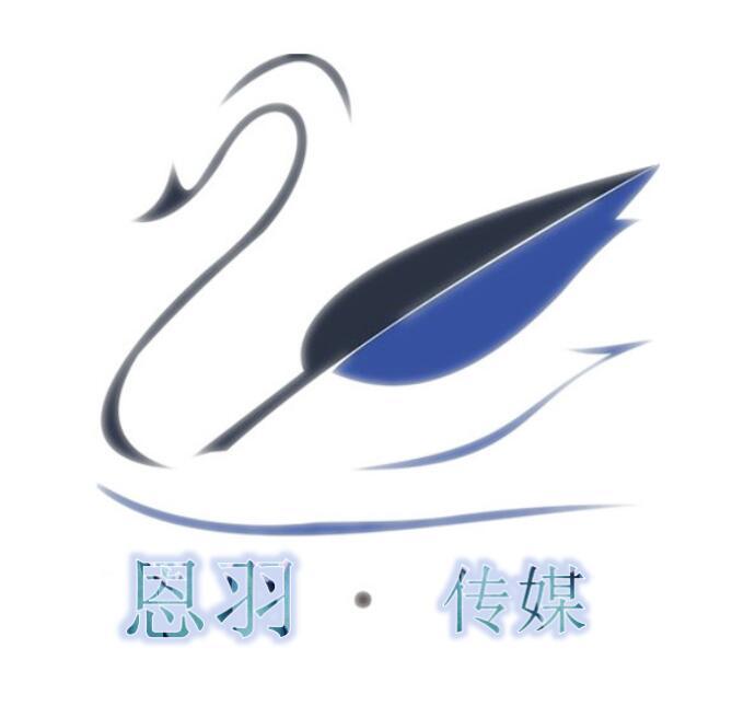 恩羽传媒展览道具出租招商