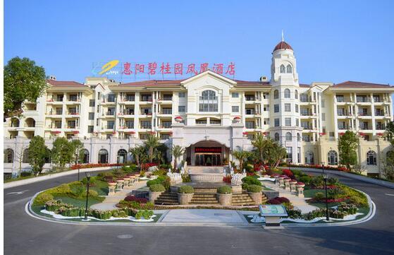 碧桂园凤凰酒店招商加盟