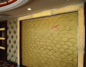 中纳一世漆液体壁纸招商加盟