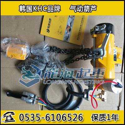 智能环链电动葫芦工具加盟