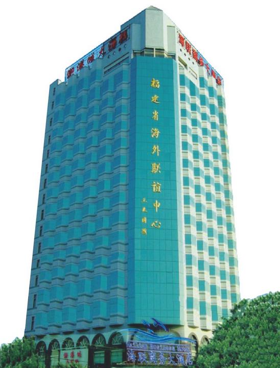 海联商务酒店招商加盟