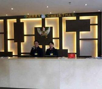 汉庭连锁酒店招商加盟