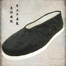 仟福祥男鞋招商新濠天地棋牌