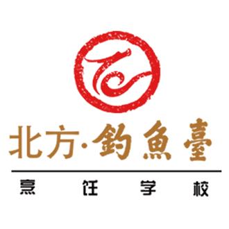 长沙市北方烹饪职业培训学校+厨师行业+代理