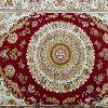 蓝艺地毯装饰装修招商加盟