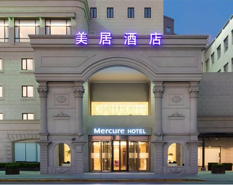 美居酒店招商加盟