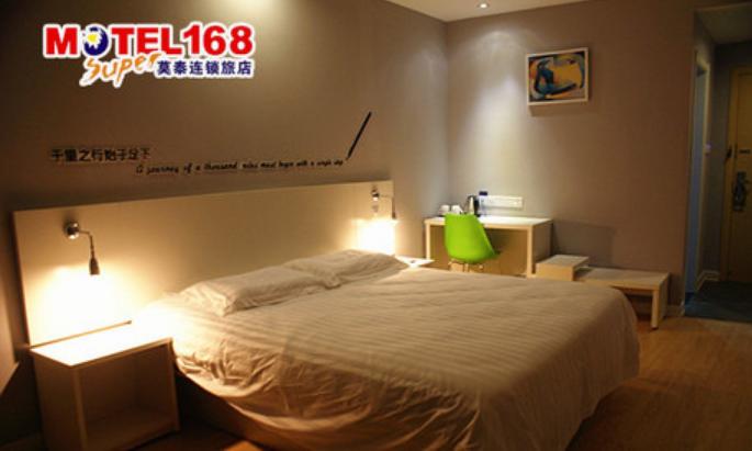 莫泰168酒店招商加盟