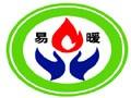 易暖专业兰炭取暖炉招商加盟