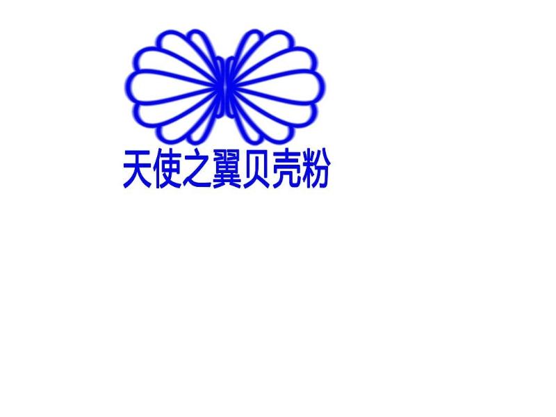 天使之翼贝壳粉生态涂料招商加盟