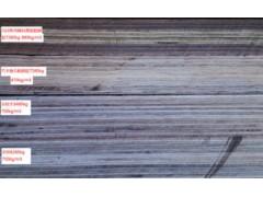红金木业地板招商加盟
