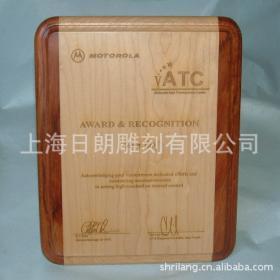 日朗工艺品地板招商加盟