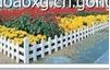 諾奧鐵藝柵欄招商加盟