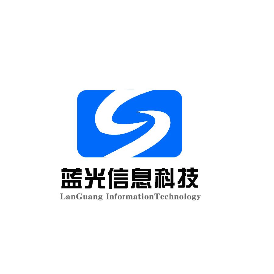 双牛网+互联网+软件开发加盟