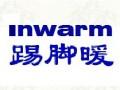 INWARM踢脚暖招商新濠天地棋牌