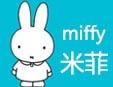 米菲纸尿裤母婴用品代理加盟
