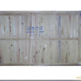 燕平木箱包装招商加盟