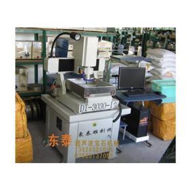 东泰超声波翡翠玉石电脑雕刻机招商加盟