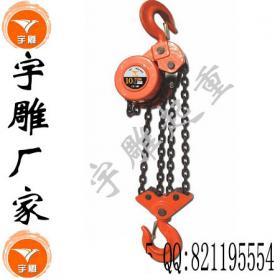 环链电动葫芦机械设备招商加盟